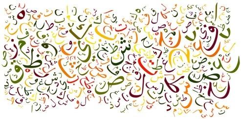 Conseils pour apprendre l'arabe