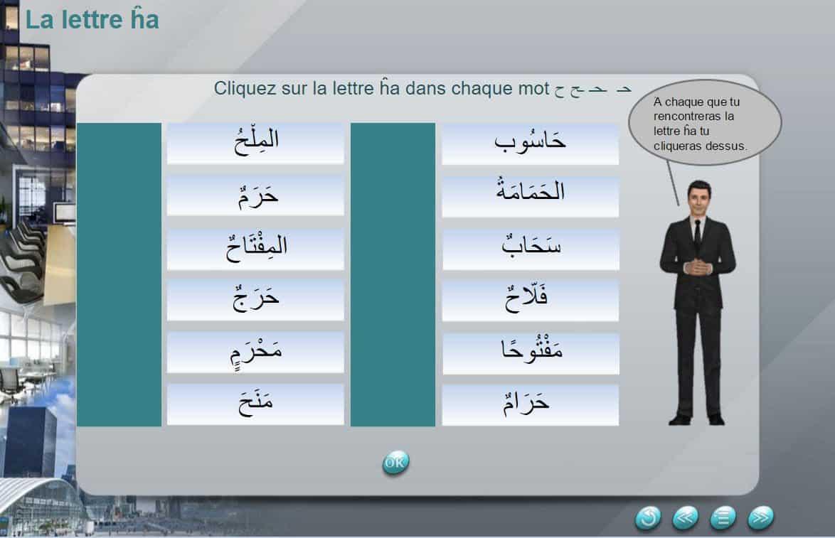 cours d'arabe apprendre à lire