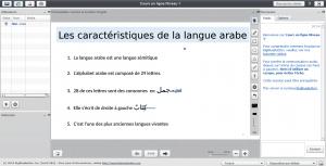 classe d'arabe en ligne