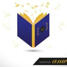 Manuel gratuit pour apprendre à lire et écrire l'arabe