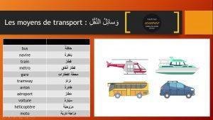 les moyens de transport en arabe