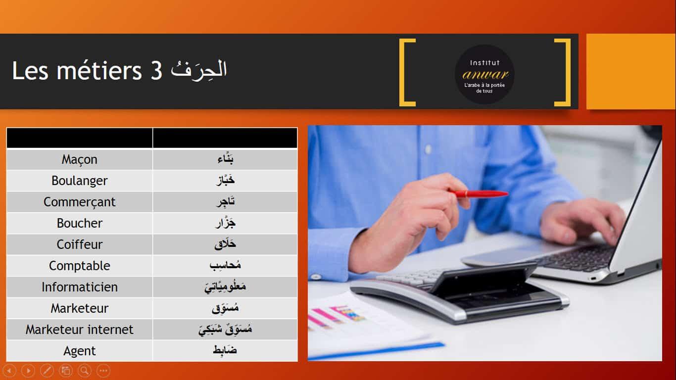 métiers en arabe 2