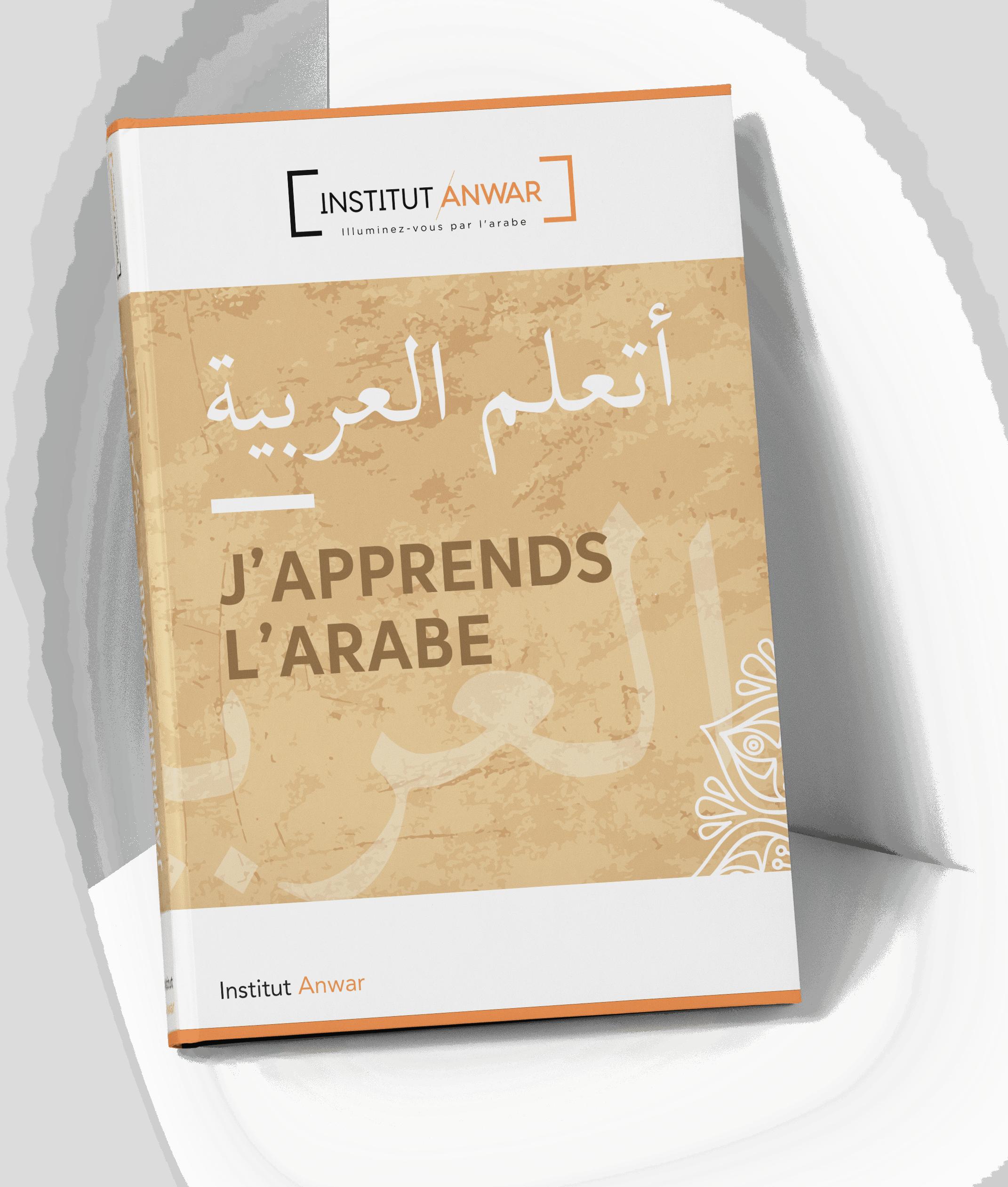 Manuel de grammaire arabe