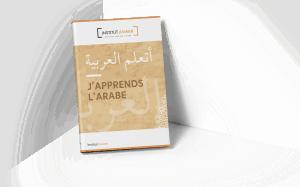 manuel d'arabe pdf gratuit