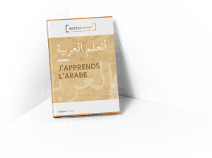 manuel arabe pdf gratuit