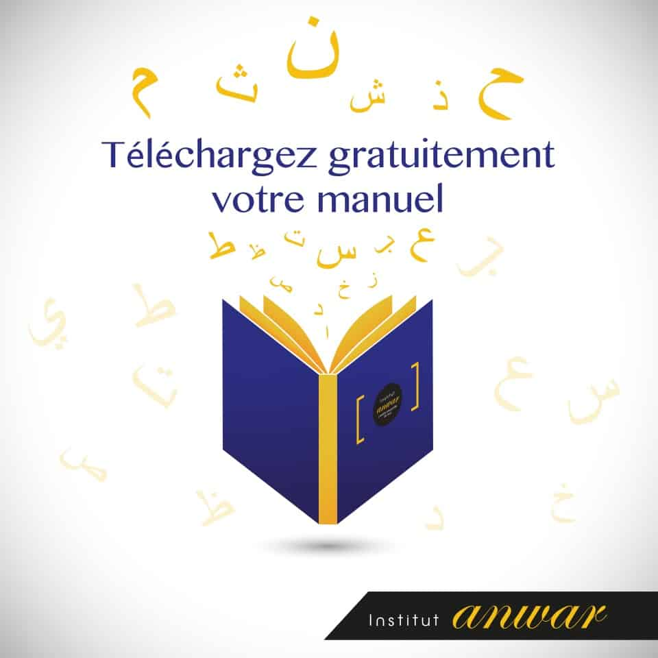 manuel d'arabe gratuit