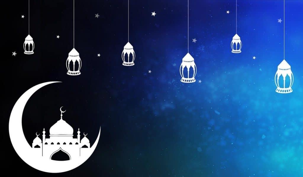 Les mois islamiques en arabe