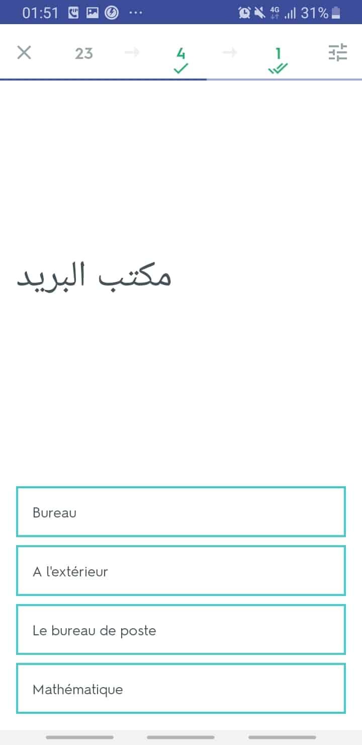 application pour apprendre l'arabe 3