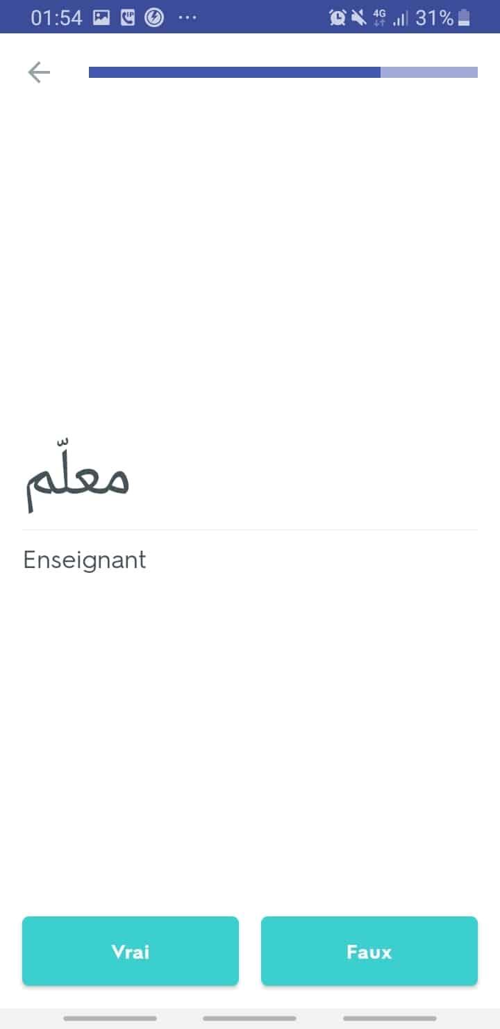 application pour apprendre l'arabe 2