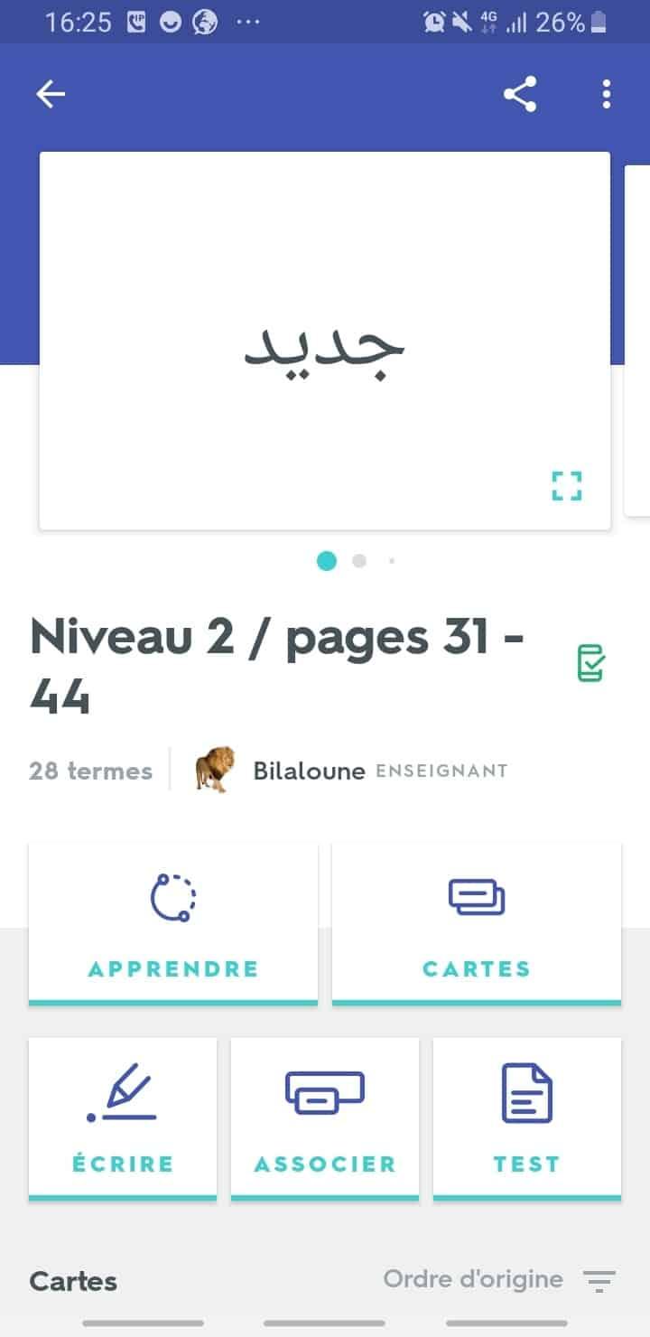 application pour apprendre l'arabe 1