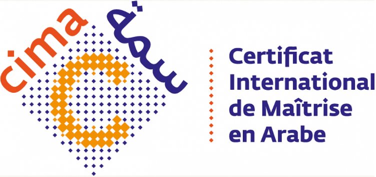 certificat d'arabe