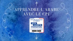 CPF d'arabe - apprendre l'arabe avec le CPF